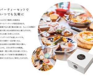 item_gd16_top04