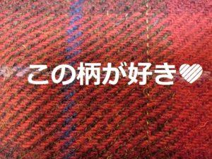 img_5801-コピー