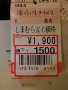 img_8001