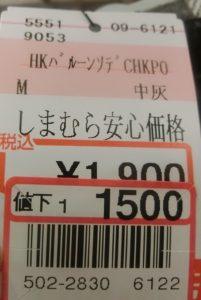 IMG_9304