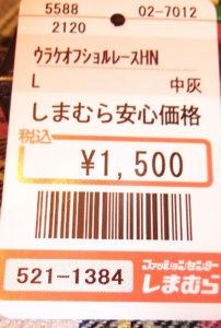 IMG_0339